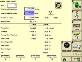 Страница испытания в системе SeedStar 3 HP